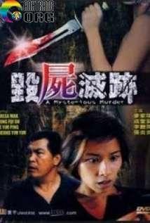 Kinh-TC3A2m-C490E1BB99ng-HE1BB93n-A-Mysterious-Murder-2004