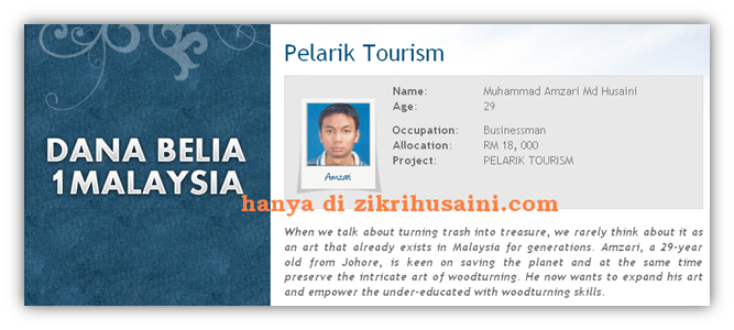 http://img405.imageshack.us/img405/7959/pelariktourism.png